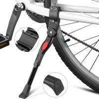 Chân chống xe đạp