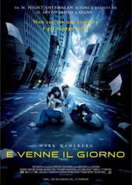 Thảm Họa Toàn Cầu (2008)