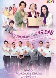 Truy Tìm Nàng Giọng Cao (2019)