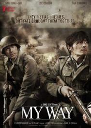 Chặng Đường Tôi (2011)