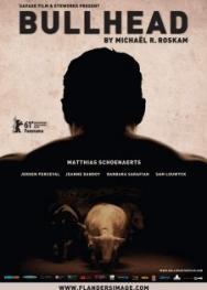 Đầu Bò (2011)