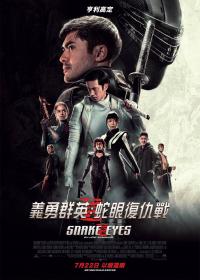 Snake Eyes - G I Joe Origins 2021 - G. I. Joe: Xà Nhãn Báo Thù