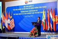 Thông cáo báo chí: Bộ trưởng Quốc phòng Vương quốc Anh Robert Ben Lobban Wallace thăm và thảo luận tại Học viện Ngoại giao Việt Nam, ngày 22/7/2021)