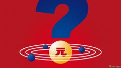 Hành vi chính sách đối ngoại của Trung Quốc: Nhận biết qua lăng kính địa tâm lý học