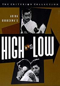 Cao Và Thấp (1963)