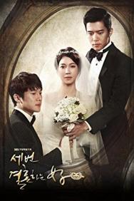 Ba Đời Chồng (2013–)