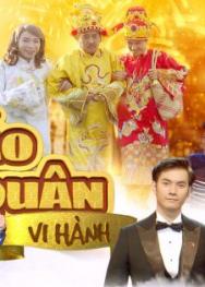 Hài Tết – Táo Quân Vi Hành 2020