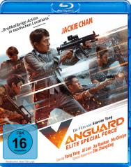 Vanguard 2020