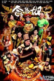 Cuộc Chiến Ẩm Thực  Gilded Chopsticks TVB (2014) (25 Tập) ()