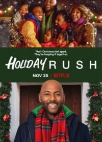 Giáng Sinh Của Rush (2019)